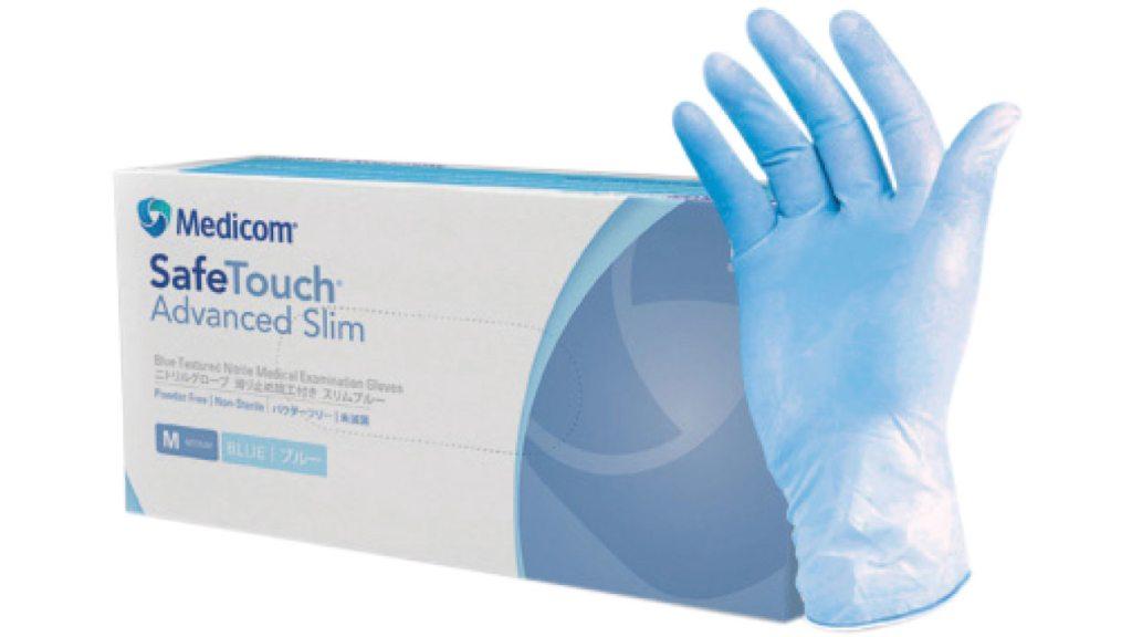 274-2-Gloves-MEDICOM